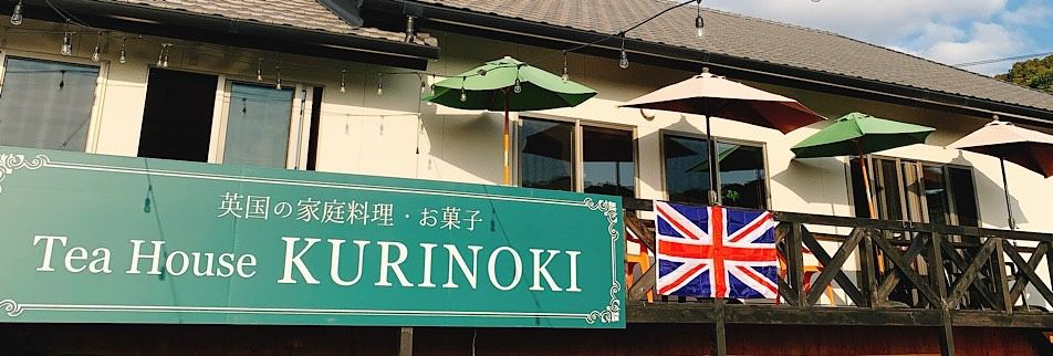 Tea House KURINOKI